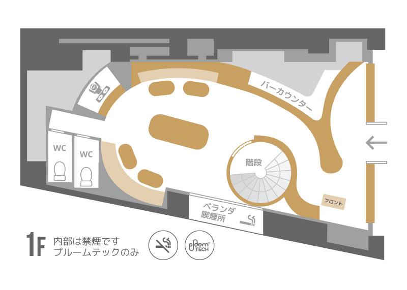 MEZZO Floor Plan 1F